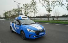 中国自动驾驶明年或将首次获准路测;谷歌正在让人工智能学会自我进化