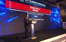 抓住硬科技发展机遇,西安高新区设立500亿元产业基金