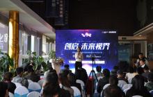 青岛首届VR行业沙龙成功举办 行业大咖共论VR产业未来