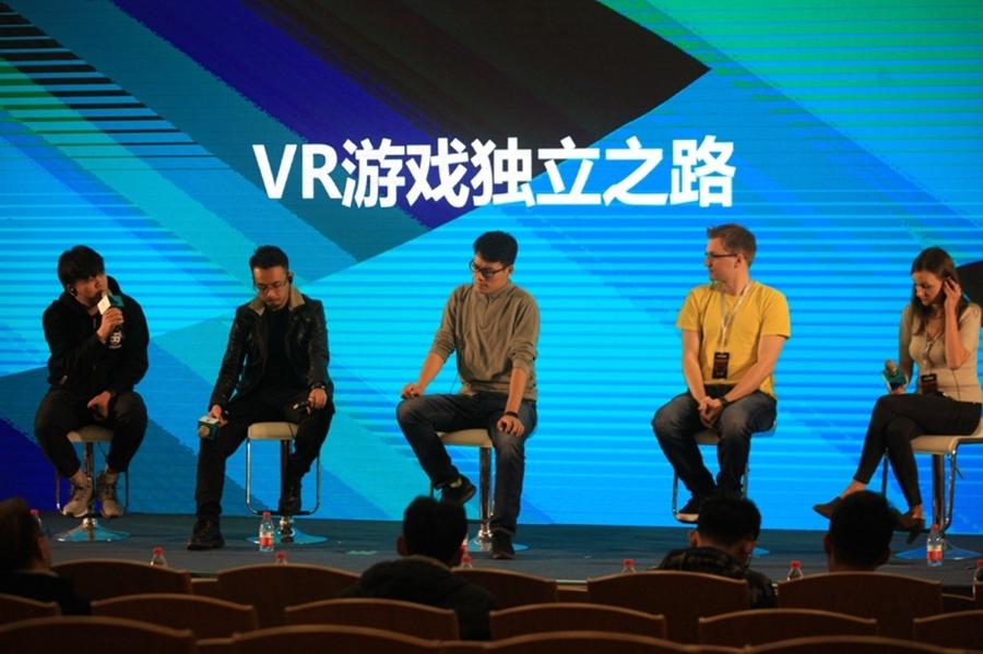 国际虚拟现实创新大会开启,海内外大咖云集