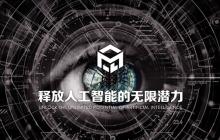 获2.2亿元B轮融资,软银为何选码隆科技作为在华投资首家AI企业?