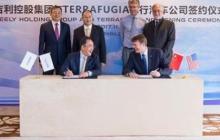 吉利收购飞行汽车公司Terrafugia,未来将在国内实现量产