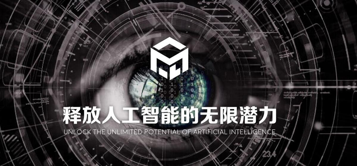 商品识别全球布局,码隆科技获软银中国B轮融资