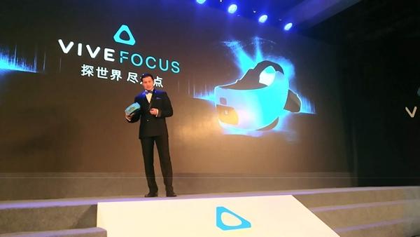 HTC推出VR一体机与移动VR平台,汪丛青:每个行业在一开始就爆发是不现实的