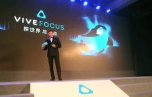 HTC推出VR一体机与开放平台,汪丛青表示每个行业一开始就爆发是不现实的