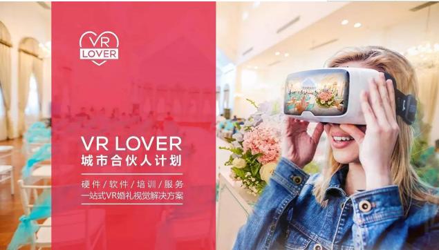 得图孙其瑞:VR只有解决行业落地问题,才能存活下去