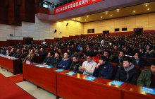 2018我们不谈虚的,第三届中国VR开发者论坛暨2018虚拟现实市场合作大会预告