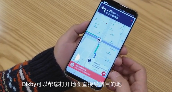 人工智能实力几何?三星Bixby带来人机交互的全新体验
