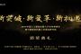 2017中国人工智能机器人产业创新峰会暨服务机器人年度品牌评选