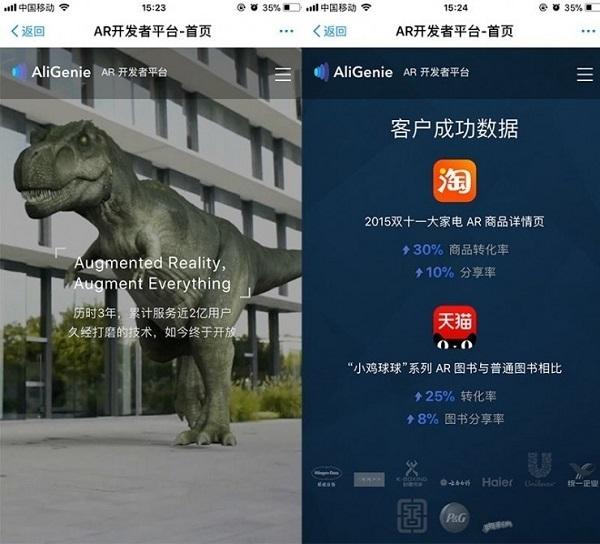 星巴克在上海开的环球最大门店开业了,新技能和处奇迹的融合噱头满满