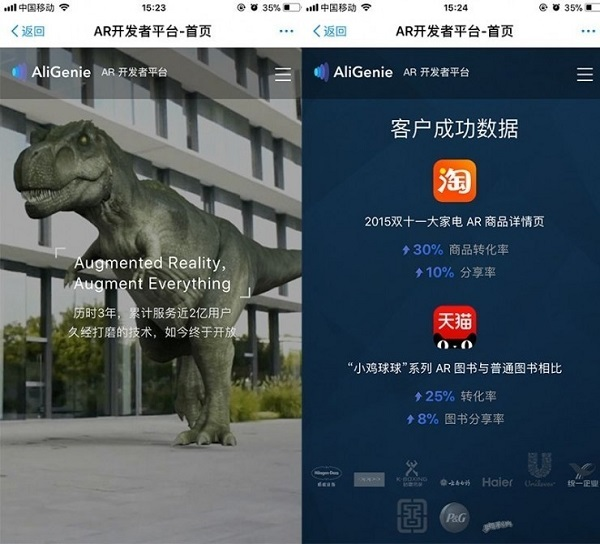 星巴克在上海开的全球最大门店开业了,新技术和服务业的融合噱头满满