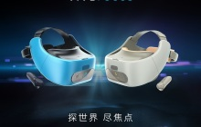 "HTC一体机VIVE FOCUS""双十二""开启预售,售价3999元起"