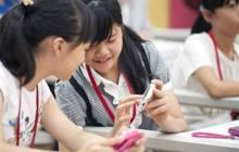 """颜值爆表、智商碾压,三星S8 S8+ Note8正成为学生一族""""贴身新宠"""""""