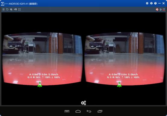 动手DIY,用VR头盔和无人机打造灵魂穿越神机