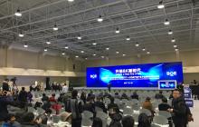 全球首条10.5代线投产,BOE(京东方)再创全球显示产业新里程碑