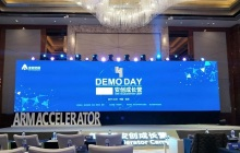"""不忘初""""芯"""",共创未来,2017安创成长营4期Demo Day在杭州圆满落幕"""