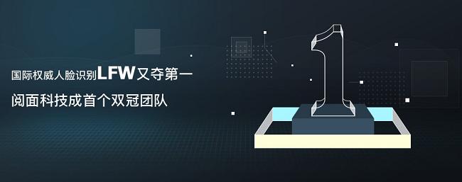 看阅面科技如何搞定众芯片和设备厂商|