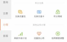 联通正式推出eSIM卡服务,支持华为Watch 2 Pro等智能设备