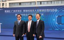 一如此前的回应,王劲将景驰科技总部搬到了广州
