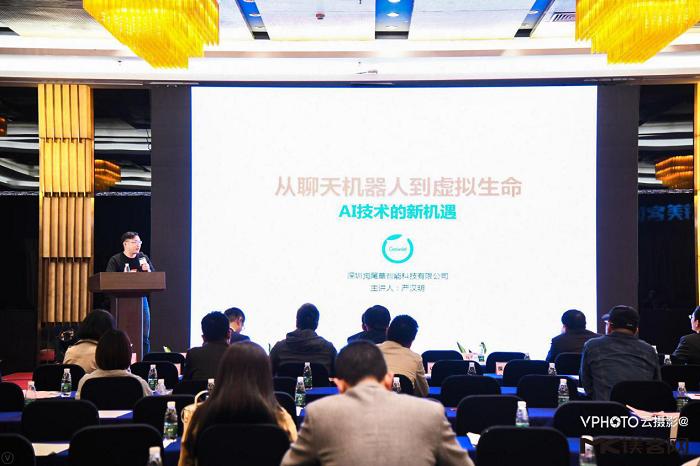 对话中国AI先锋,生态科技岛首秀深圳
