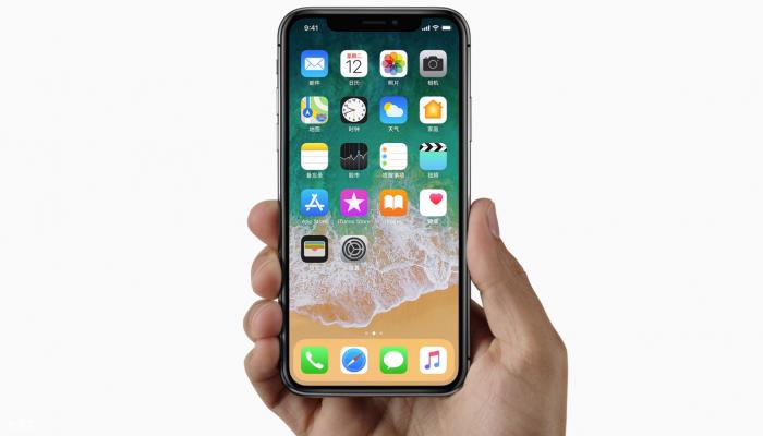 腾讯回应OFO,称有足够证据;夏普争夺苹果OLED屏幕供应商