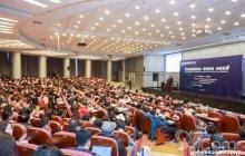 量化云战略合作-第三届全球量化金融峰会盛大举办