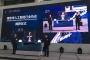 南京人工智能行业协会成立大会成功举办,以南京为起点推动华东地区AI发展