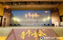 "2018VR行业前瞻:""新科技 新商业·2017全球虚拟现实产业创新者峰会""正式举办"