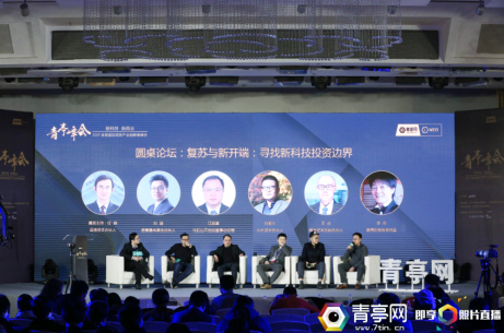 2018VR行业前瞻:新科技 新商业·2017全球虚拟现实产业创新者峰会正式举办