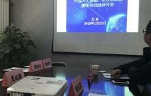 """中国人工智能产业发展联盟新设""""媒体项目组"""",镁客网成为首批特约媒体"""