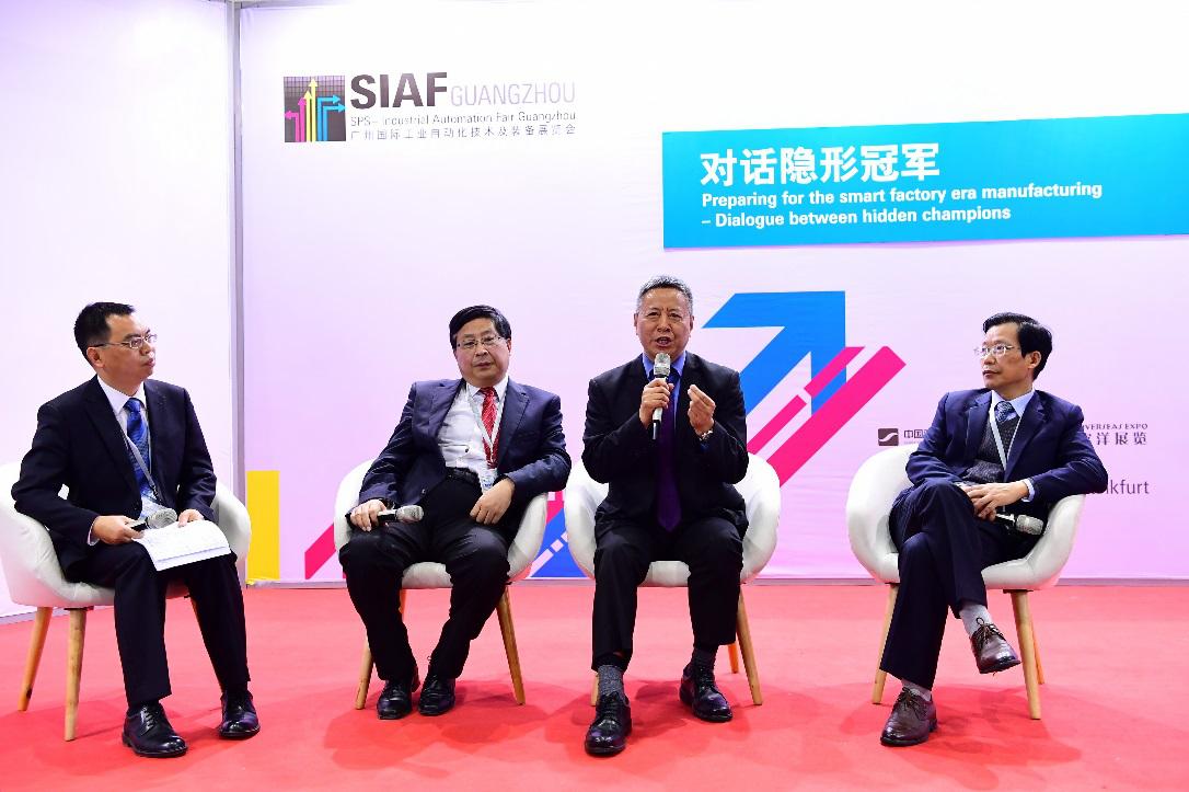 揭示汽车制造行业未来,尽在广州自动化展!