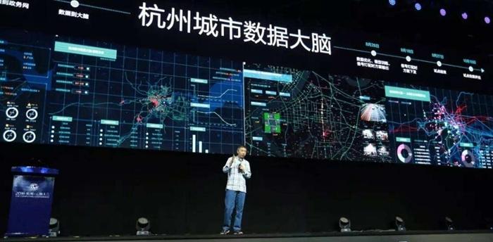 镁客网对话阿里云之父王坚:云计算是全球性的,是流动的