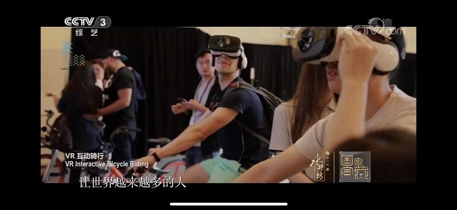 """用VR领略文物的""""前世今生"""",火柴全景登央视《国家宝藏》"""