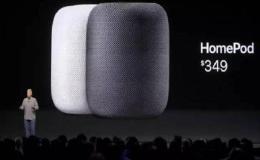 苹果HomePod首发销量可观,预计将抢占12%的智能音箱市场