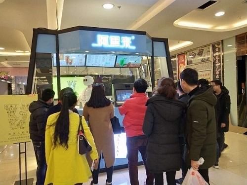 黑石机器人翟永辉:无人零售要注重消费场景,回归产品本身