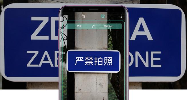 划时代的三星Galaxy S9|S9+,会有哪些惊艳你的点?