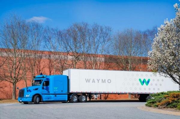Waymo开启新的自动驾驶项目,为谷歌多个数据中心运输货物