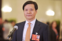 中国长城与百度合作构建人工智能平台;美国国会2018经济报告探讨区块链