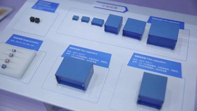垂直整合+一站式采购,唯样商城打造全新一代电子元器件处事平台