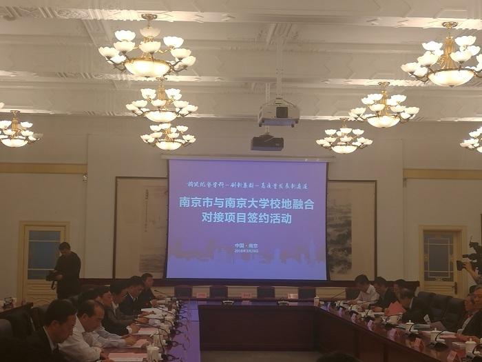 重磅!周志华领衔南京大学AI研究院落户南京开发区 | 镁客网独家
