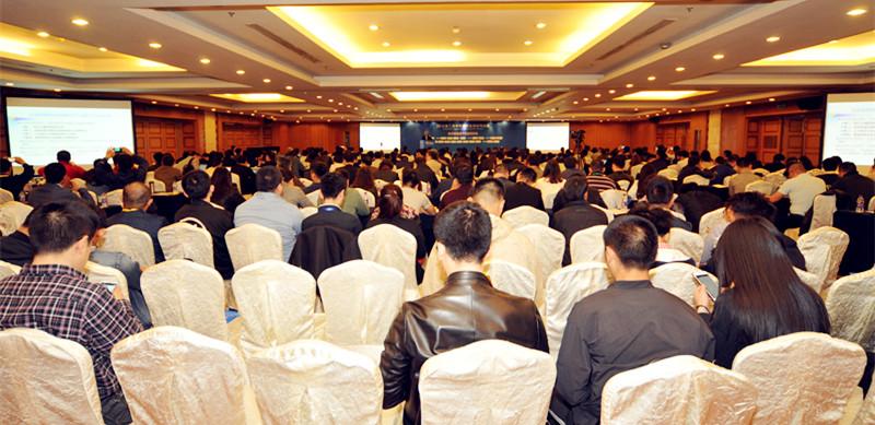 第二届中国通信业物联网大会成功召开,