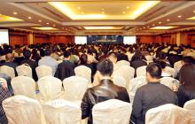 共探万物智联新模式,第二届中国通信业物联网大会成功召开