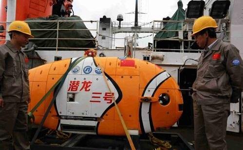 """中国自主水下机器人""""潜龙三号""""将海试,未来将用于海底资源开发"""