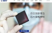 """收购中天微,50亿控股乐鑫,阿里掀开""""AI芯片布局""""一角"""