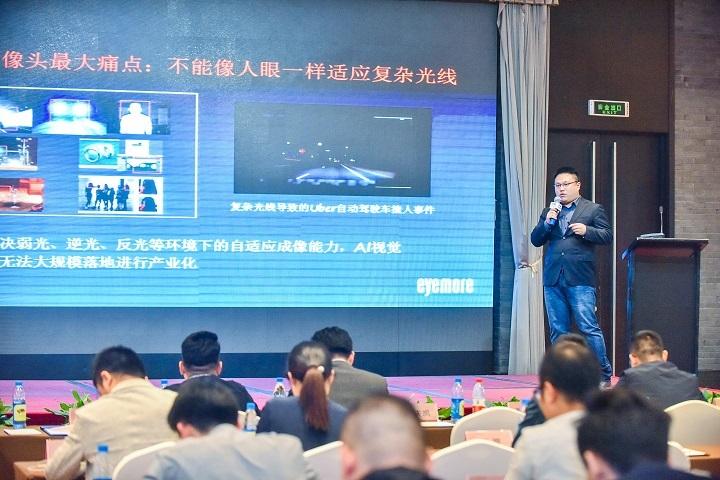 AI革命已至,商业化浪潮即将来临镁客网M-TECH 2018苏州站圆满落幕