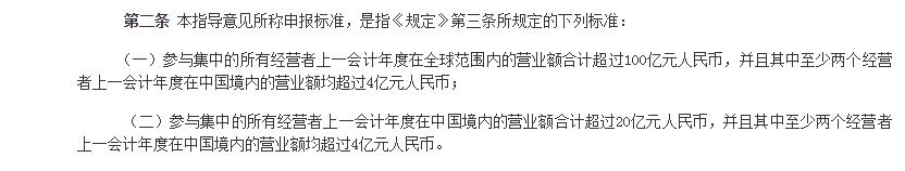 高通收购恩智浦为什么要中国批准?
