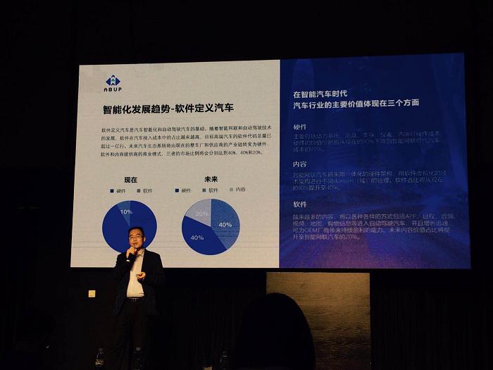中国车联网安全联盟正式启动:聚焦车联网信息安全,共建安全生态