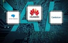 全球AI芯片榜单发布:华为排名12,前10名没有一家大陆企业