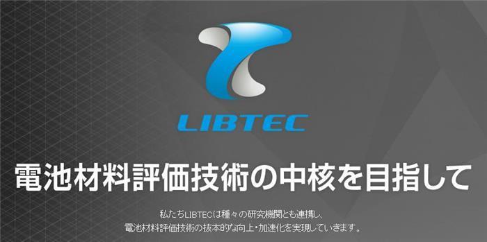 丰田、日产、本田等车企联手,共同研发电动车固态电池技术