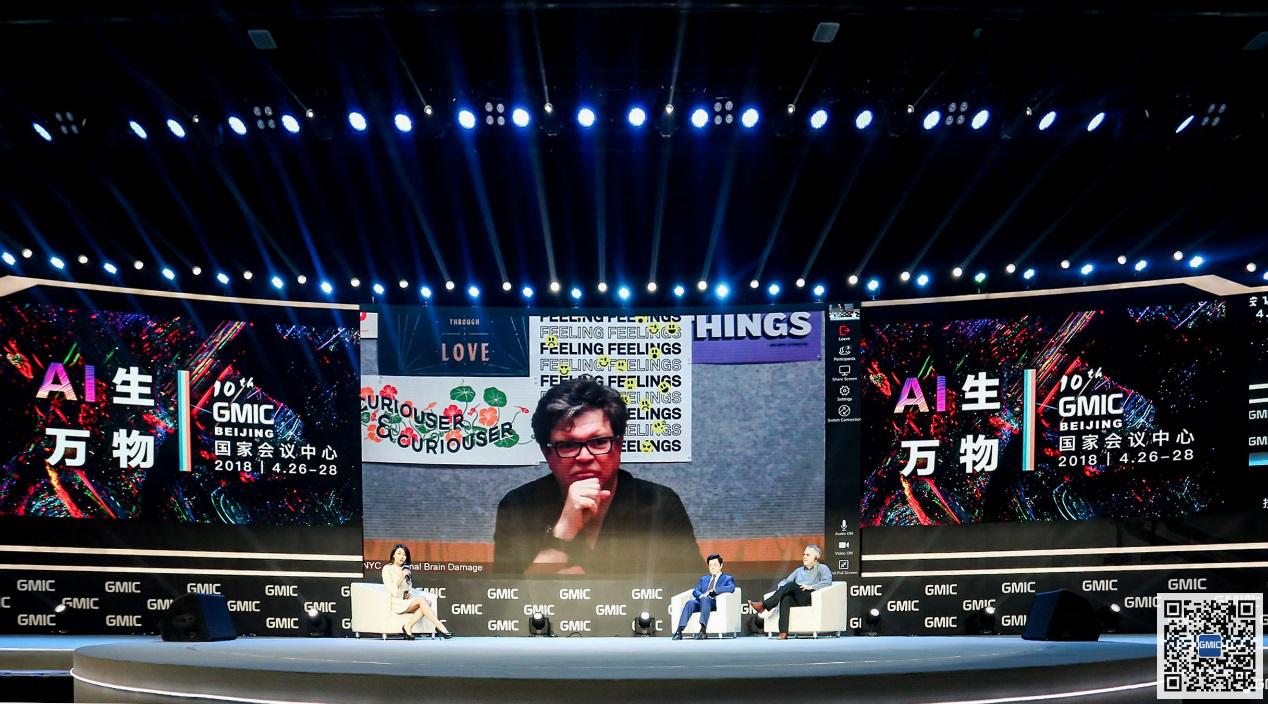 GMIC2018全球移动互联网大会在京圆满落幕